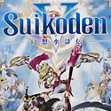 illustration of Package design for the Art of Suikoden, 