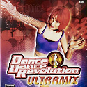 illustration of Package design for Dance Dance Revolution Ultramix, including box bundle with game and controller.